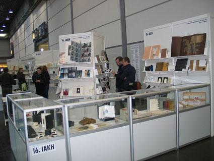 Leipzigbuchmesse046smal
